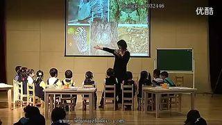 幼儿园优质课大班美术艾玛捉迷藏幼儿园公开课幼儿园示范课