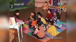 幼儿园优质课中班科学青蛙的生长示范课公开课