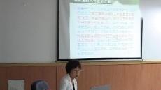 讲座:教研活动中的主持人策略