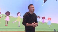 讲座:幼儿体育游戏创编