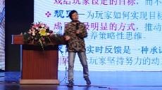 许卓娅讲座《健康生活 幸福成长》1(第十届全国音乐观摩)