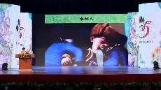 许卓娅讲座《健康生活 幸福成长》2(第十届全国音乐观摩)