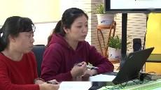 幼儿园《幼儿园班级环境中教师的角色定位》