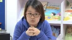 幼儿园《教师对新材料的着重关注点——以中班雪花片为例》