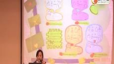 幼儿园《环境中的智慧——班级游戏环境的创设》