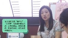 《如何使环境创设和材料投放更有效 中国名字》