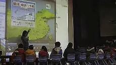 大班科学活动《天气预报》幼儿园优质课