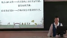 师范生五项技能大赛说课-中班健康教育活动《不跟陌生人》