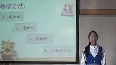 师范生五项技能大赛说课-大班社会活动《电话礼仪》