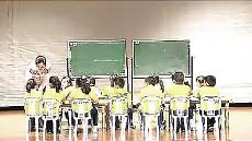 大班运动活动《哈哈小人》吴佳瑛幼儿园优质课示范课公开课