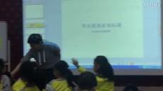 大班科学《翻滚吧,胶囊》(上)(幼儿园教育教学观摩研讨活动)