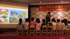 大班美术活动《幸福的一家》【金戎】(幼儿观察与课程游戏化现场教学交流会)