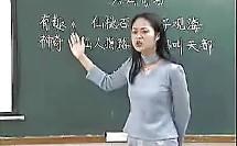 黄山奇石 新课程小学语文名师课堂实录