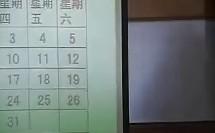《探索规律.》 2年 广东省优质课评比(初中部分)