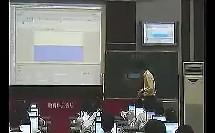 海上日出_重庆-廖茂  全国义务教育信息技术优质课评比暨观摩