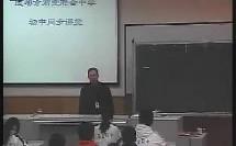 初二物理优质课展示 《密度》_李善才