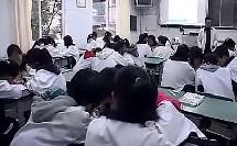 初二物理优质课展示 《牛顿第一定律》_沈伟