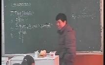 初二物理优质课展示 《熟悉而陌生的力》_谭晓宏