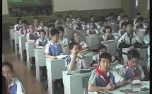 初二物理优质课展示 《研究扛杆的平衡条件》_谭小宏