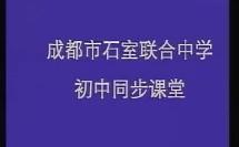 初二物理优质课展示 《液体的压强和流速的关系》_曹继松