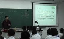初二物理优质课展示 《大气压强》_孟科峰