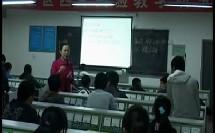 初二物理优质课展示 《光的传播》_韦惠彬