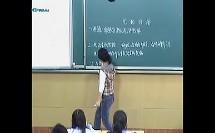 初二物理优质课展示 《光的传播》_程晓芬