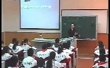 初二物理优质课展示 《空气的力量》_邱利强
