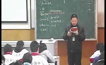 初二物理优质课展示 《力的复习》_李善才