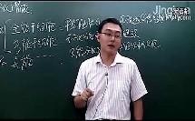 10-1细胞的增殖和分化
