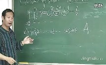 10-2 高考前三题