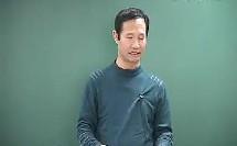 9-1均值不等式和不等式的解法