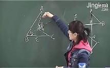 9-1 多边形内角和