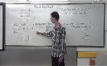 第4讲学案讲解初一提高班(李文鑫)