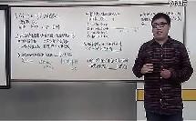 第1讲学案讲解初一提高班(邓宏飞)