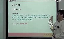 2012学而思广州分校六年级提高班春季大纲解读