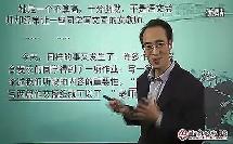 趣味作文-人物篇 李雄