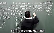 高中数学数学必修三第1章第3课