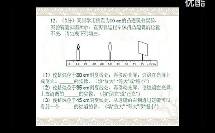 中考物理备考训练试卷