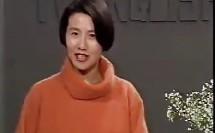 许国璋电视英语58