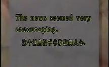 许国璋电视英语56