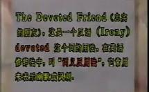 许国璋电视英语51