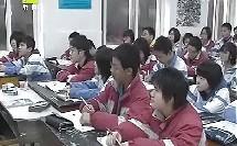 安徽省2012年中考解读之五:化学学科,强化实验科学探究题(主讲:芜湖市27中 许日光)