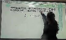 2012寒假二年级尖子班 第1讲