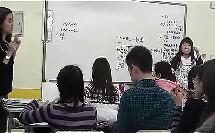 2012春季班小奥二年级第二讲——贾任萌老师