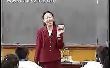 高二化学《苯酚》 说课实录 新课程高中化学多媒体教学示范课集锦