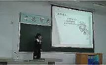 招教考试初中语文说课1 招教考试