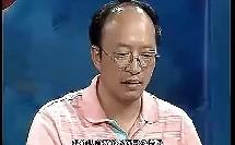 物理13:《万有引力定律》的片段教学与评析2——新课标山东省高中物理培训