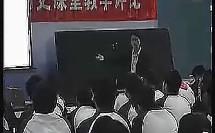 浙江省高中历史优质课评比暨课堂教学观摩会