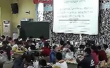 """杭州市小学科学""""设计和技术""""领域专题研训活动示范课"""